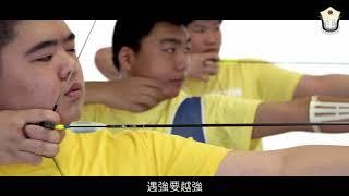 Publication Date: 2020-11-13 | Video Title: 2020-2021年度南區中學巡禮 - 明愛莊月明中學