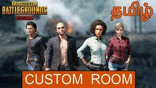PUBG Mobile 100 Players Custom Room Tamil Gaming