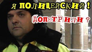 """💥""""Что такое паровоз и как его делать ?! ЖК Центральный !""""💥 Краснодар"""
