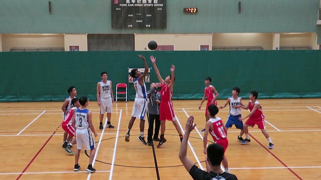 郭一葦vs方潤華(2018.2.2.元朗學界男子籃球乙組十六強)精華 - YouTube
