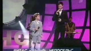 VITAS - Пропала собака / The Lost Dog