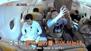 Ahn Jae Hyun : Kyu Hyun's fan takes the camera - [Eng sub]New Journey to the west 3 : Ep1 - part 1