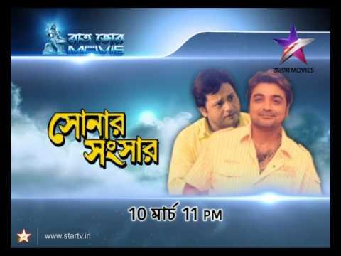 Raatbhor Movie On 10th & 11th March