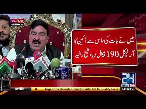 Current local news - Shiekh Rasheed's Media Talk