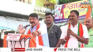 Jhabua post-कैलाश विजयवर्गीय का बड़ा बयान, कमलनाथ सरकार से मुक्त कराएंगे प्रदेश