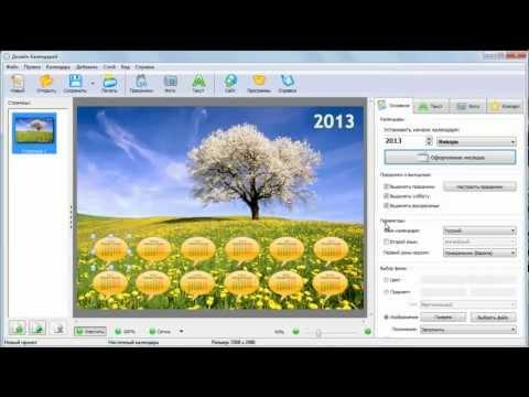 Производственный календарь на 2012-2013 год, праздники