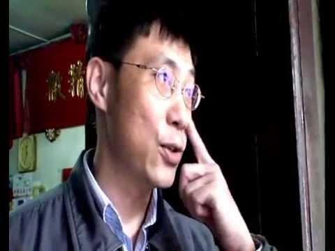 Feng Shui Taiwan
