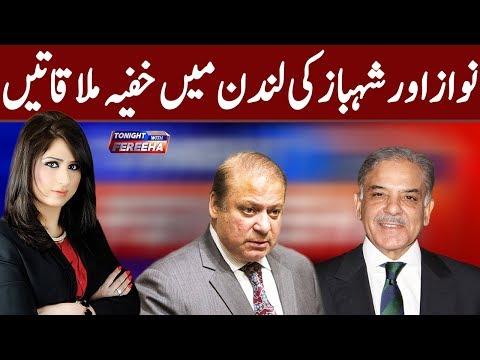 Imran khan Anchor Latest Talk Shows and Vlogs Videos