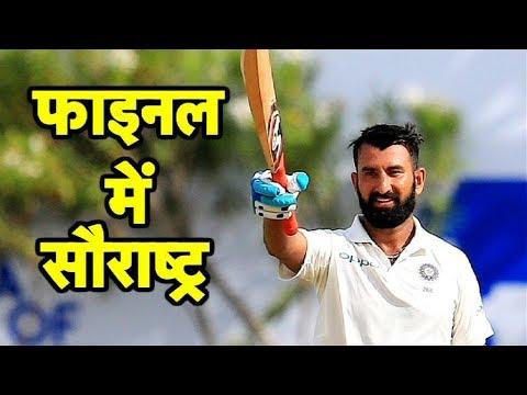 Undefeated Pujara takes Saurashtra to Ranji Trophy final | Sports Tak Mp3