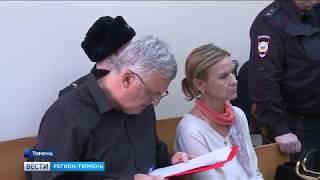 Суд рассмотрит дело о нападении пятерых разбойников на дом в Тюмени