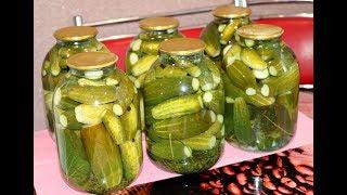Обалденные огурчики! Рецепт вкусных, хрустящих маринованных огурцов на зиму