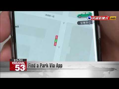 Taipei City Government installs sensors to help drivers find a parking spot