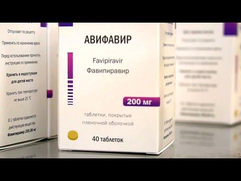Первый отечественный препарат от коронавируса