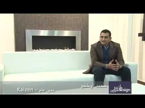 cheminee bio ethanol maroc youtube. Black Bedroom Furniture Sets. Home Design Ideas