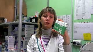 видео Глюкозамин хондроитин для лечения и профилактики