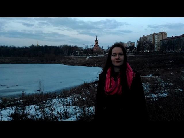 Изображение предпросмотра прочтения – ЕкатеринаЕрченко читает произведение «Тихо в озере струится...» Ф.И.Тютчева