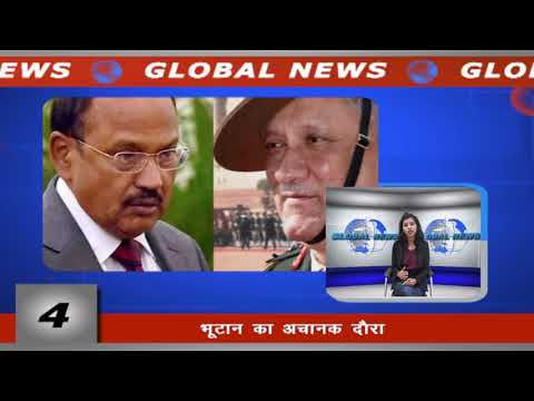 GLOBAL NEWS [NEWS BROADCASTING TEAM]