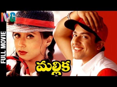 Mallika Telugu Full Movie | Aftab...