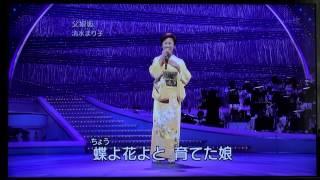 清水まり子 - 父娘坂 台詞入りヴァージョン
