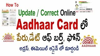 Aadhaar Card Name Date of Birth Address Phone Number Change, Aadhaar Card Application Form edit