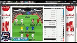 Fantasy Football Egyptian League | شرح فنتازى الدورى المصرى