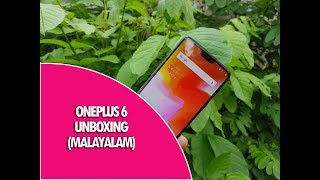 OnePlus 6 Unboxing and Hands on, Camera Samples in മലയാളം