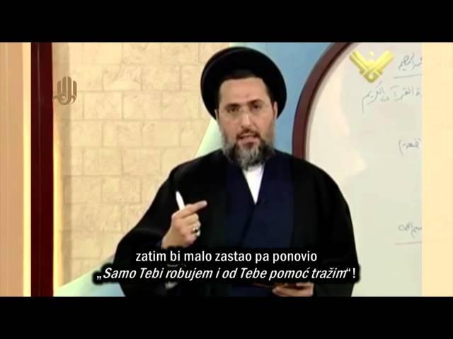 Adabi učenja časnog Kur'ana|آداب التلاوة  - dio 3 (Sejjid Sami Hadra)