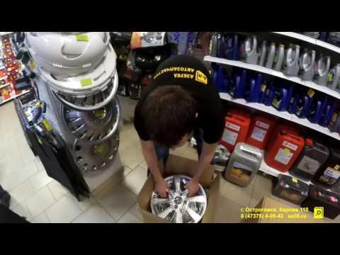 Литые диски на Kia Rio и Hyundai Solaris «КиК» 13067 Реплика (Азбука Автозапчастей Острогожск)