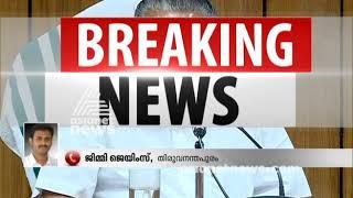 No turning back from executing the SC verdict on Women's entry in Sabarimala; says Pinarayi Vijayan
