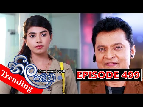 Neela Pabalu - Episode 499   29th May 2020   Sirasa TV