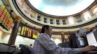 البورصة المصرية ترتفع بدعم من البنك التجاري