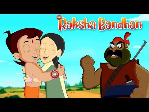 Chhota Bheem - Bhai Behan ka Pyaar   Raksha Bandhan Special Video   Cartoons for Kids in हिंदी