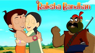 Chhota Bheem - Bhai Behan ka Pyaar | Raksha Bandhan Special Video | Cartoons for Kids in हिंदी