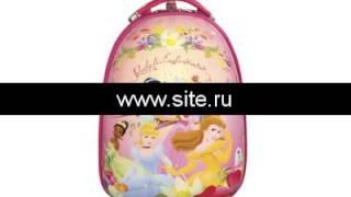 пластиковый детский чемодан на колесах Heys Disney Roller Princess(пластиковый детский чемодан на колесах Heys Disney Roller Princess. Успей купить на http://www.site.ru всего за 4800.00 руб., 2013-09-29T00:49:25.000Z)