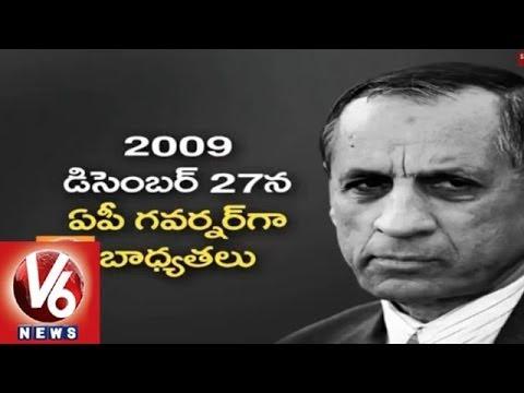Governor E S L Narasimhan speech in Telangana and Andhra Pradesh Assemblies