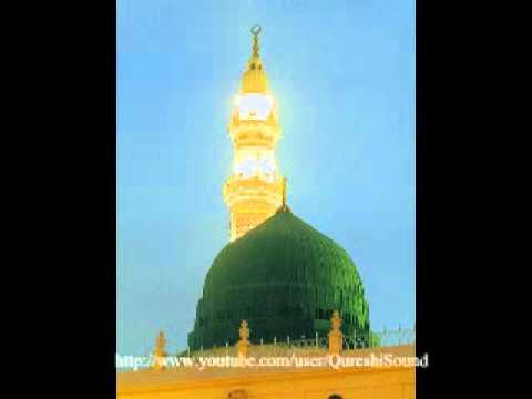 Kash Ye Dua Meri Mojzay Main Dhal Jaeay - Naat -e- Rasool ...