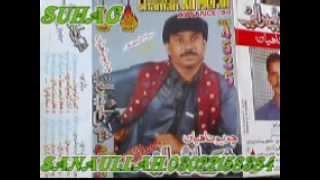FULL HD OLD SONG CHO KAYUI WAIDO BY SHAMAN ALI MIRALI