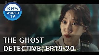 The Ghost Detective I 오늘의 탐정