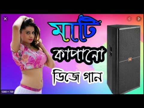 bangla-dj-song-2019-|-bangal-dj-gan-2019-|-purulia-dj-song-|-durga-puja-djsong-2019-|-ডিজে-গান