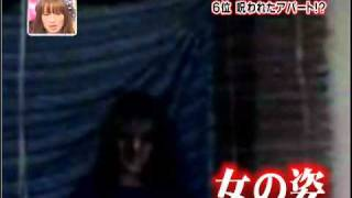 Repeat youtube video 10 hantu jepang yang terekam kamera (video)