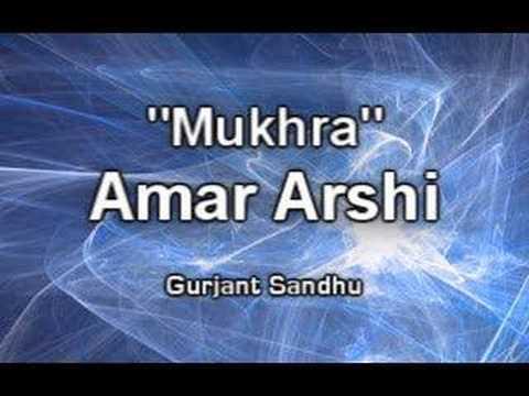Amar Arshi - Mukhra