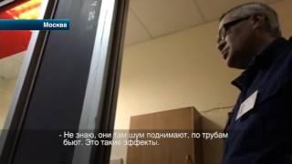 В Москве трагедией едва не закончилось прохождение так называемого хоррор квеста(Официальный сайт: http://ren.tv/ Сообщество в Facebook: https://www.facebook.com/rentvchannel Сообщество в VK: https://vk.com/rentvchannel ..., 2017-01-24T09:54:16.000Z)
