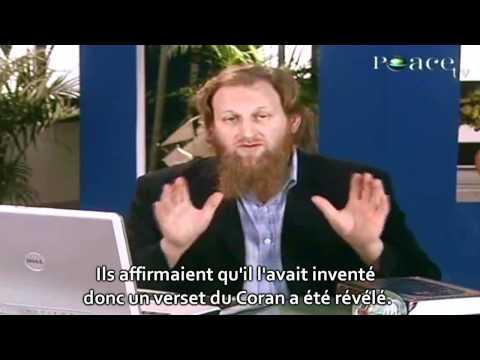 La Preuve que l'Islam est la Vérité (5) : Le Miracle Linguistique du Coran | Abdur Raheem Green