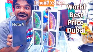 Hindi | iPhone XS Max And Samsung Galaxy Note 9 World Best Price In Dubai