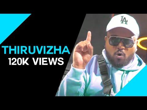 THIRUVIZHA I OFFICIAL MUSICVIDEO I FSPROD Vinu & FSPROD Mithu Feat. Kadum Kural Q