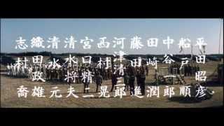太平洋の翼  予告篇 夏木陽介 検索動画 13