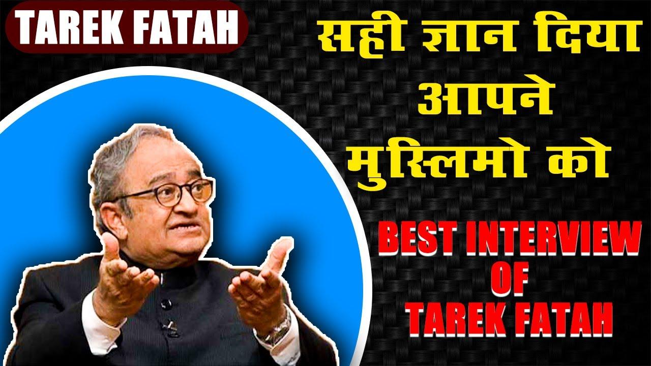 Tarek Fatah Interview ON MUSLIM & Pok || Full Episode || 2020 || #tarekfatah