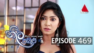 Neela Pabalu - Episode 469 | 27th February 2020 | Sirasa TV Thumbnail