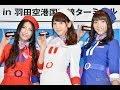 AKB48柏木由紀らフレンチ・キスの女子旅 「いい大人が...」