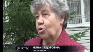 В Омске орудуют аферисты, которые обманывают пенсионеров